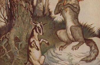 الذئب والحمل الصغير